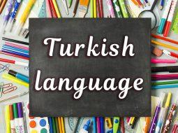 یادگیری زبان ترکی