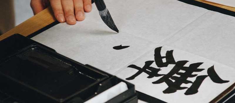 تاریخچه زبان چینی