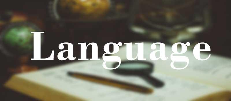 آموزش زبان مقدماتی