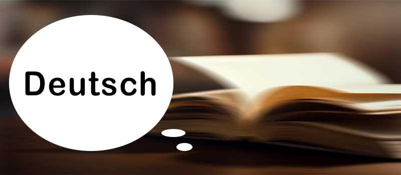 نکات مهم برای یادگیری بهتر زبان آلمانی