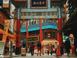 دانستنی های جالب زبان چینی