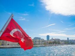 حقایق جالب از کشور ترکیه