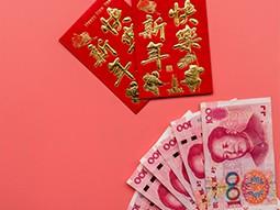 تاثیر یادگیری زبان چینی در کسب درآمد
