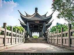 زبان و فرهنگ چینی