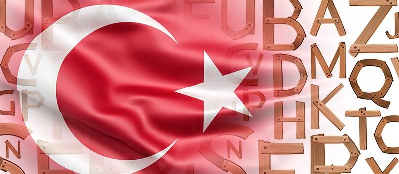 معرفی الفبای ترکی