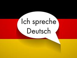 آلمانی یاد بگیرید و آموزش دهید