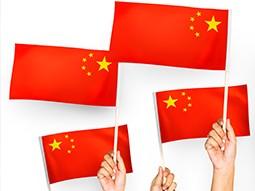 با یادگیری زبان چینی موفقیت خود را تضمین کنید